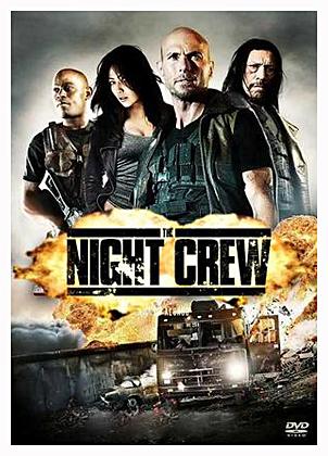ღამის რაზმი  / The Night Crew (ქართულად)